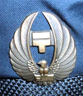 郵政省時代の帽章